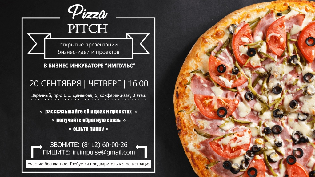pizza pitch 20.09.18.jpg